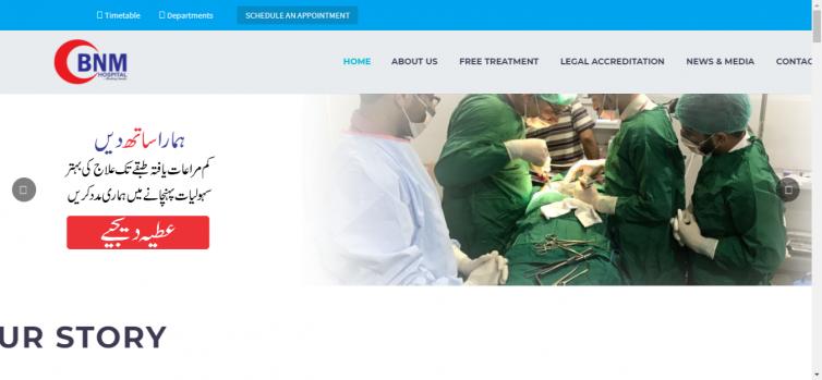 Hospital Management System Website [ BNM Hospital]